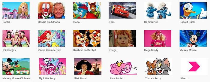 Kids-tube.nl