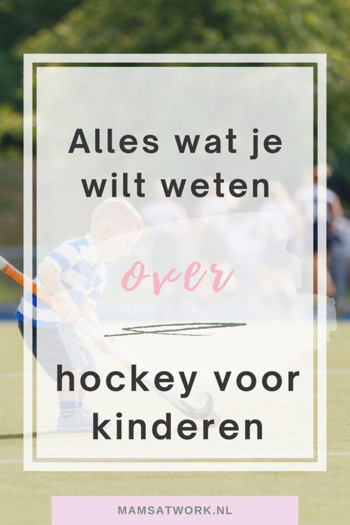 hockey voor kinderen